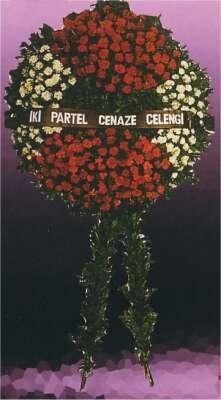 Ankara ostim çiçek gönderme sitemiz güvenlidir  cenaze çelengi - cenazeye çiçek  Ankara gimat çiçek satışı